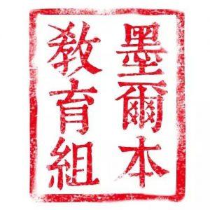 jiaoyuzhu