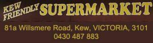 kew friendly supermarket2