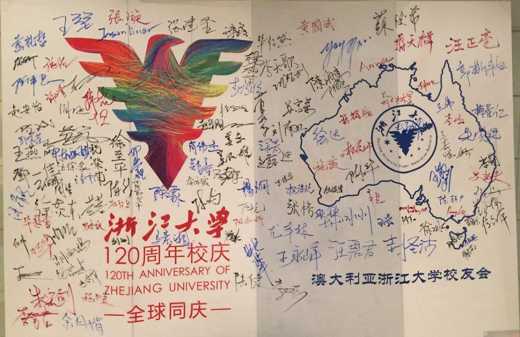 zhejiang120