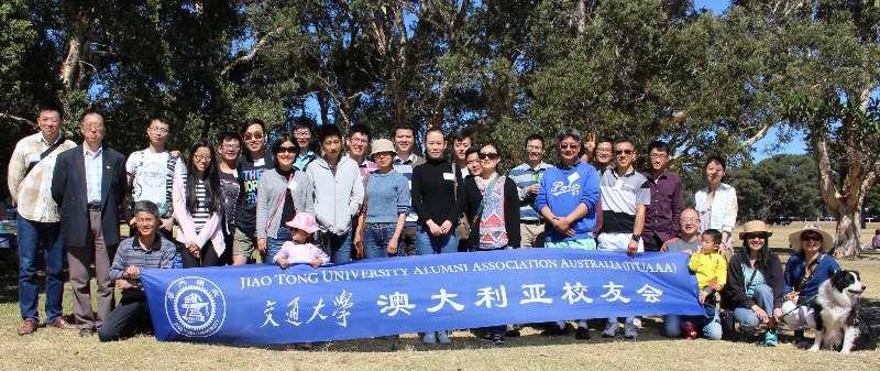 悉尼的交大校友们相聚在世纪公园